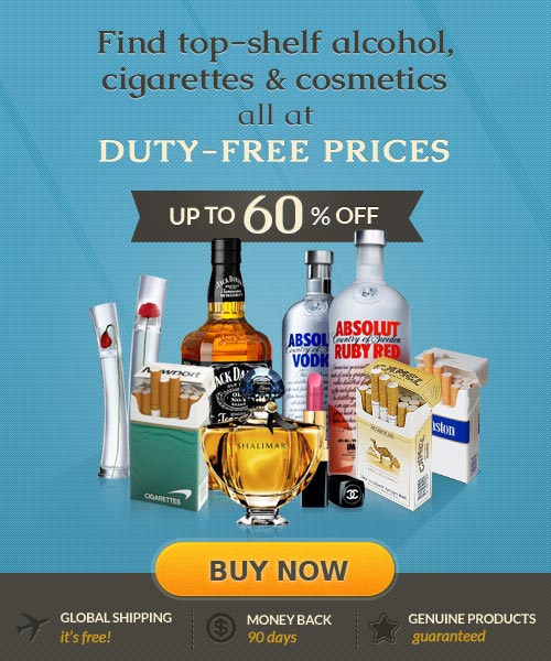 Buy Turkish cigarettes 555 online